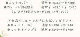 20190629_002009_0000
