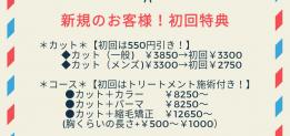 20191122_195454_0000